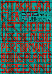 IN/SECTS presents『KITAKAGAYA FLEA 2016 autumn』フライヤービジュアル