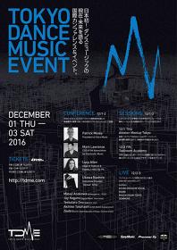 『TOKYO DANCE MUSIC EVENT』ビジュアル