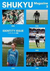 『SHUKYU Magazine「IDENTITY ISSUE」』表紙
