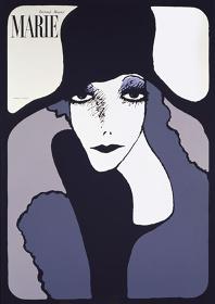 灘本唯人『MARIE』ポスター 1970年 ©STUDIO NADA
