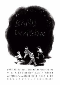『BAND WAGON』フライヤービジュアル デザイン:やまもとみく