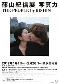 『篠山紀信展 写真力 THE PEOPLE by KISHIN』メインビジュアル