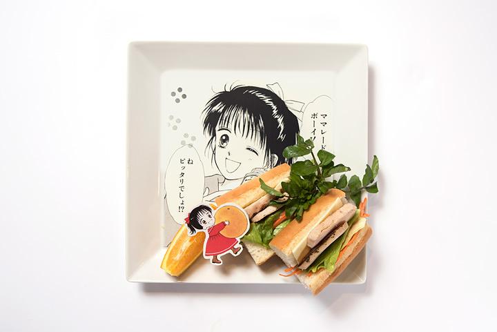 『チキン・ママレード・サンドイッチ』 ©吉住渉/集英社・りぼん ©TOKYO-SKYTREE