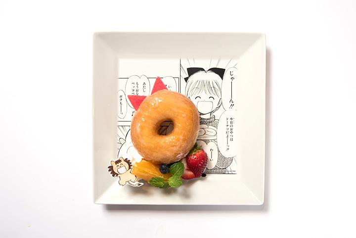 『ポコ太の大好きドーナツプレート』 ©水沢めぐみ/集英社・りぼん ©TOKYO-SKYTREE