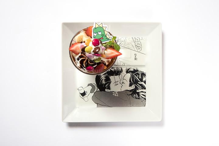 『晃と翠のマーブルチョコパフェ』 ©矢沢あい/集英社・りぼん ©TOKYO-SKYTREE