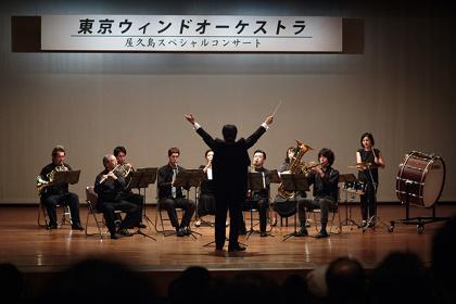 『東京ウィンドオーケストラ』 ©松竹ブロードキャスティング