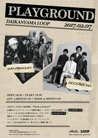 『PLAYGROUND~SCOOBIE DO × SANABAGUN.~』フライヤービジュアル