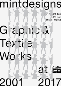 『mintdesigns / graphic & textile works』フライヤービジュアル