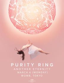Purity Ring来日公演フライヤービジュアル