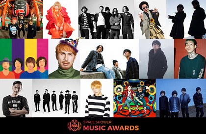 『SPACE SHOWER MUSIC AWARDS 2017』授賞式出演者