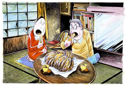 水木しげる『バナナを食べる水木夫妻』1989年 ©水木プロダクション