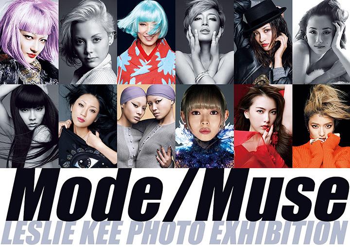 レスリー・キー『MODE / MUSE』展ビジュアル ©LESLIE KEE