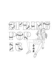 やまだないと&トランスポップPresents『Spring pop16/春画展』メインビジュアル