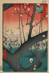 歌川広重『名所江戸百景 亀戸梅屋舗』1857年、原安三郎コレクション(前期展示)
