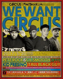 CIRCUS×Pine Brooklyn presents『WE WANT CIRCUS』フライヤービジュアル