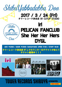"『TOWER RECORDS SHIBUYA presents ""ShibuYabbadabba Doo""』フライヤービジュアル"