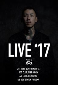 『KOHH LIVE'17 Powered by BM inc.』フライヤービジュアル
