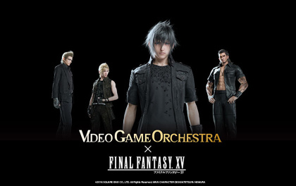 VIDEO GAME ORCHESTRA×『FINAL FANTASY XV』ビジュアル