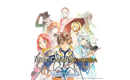 VIDEO GAME ORCHESTRA×『テイルズ オブ ゼスティリア』ビジュアル