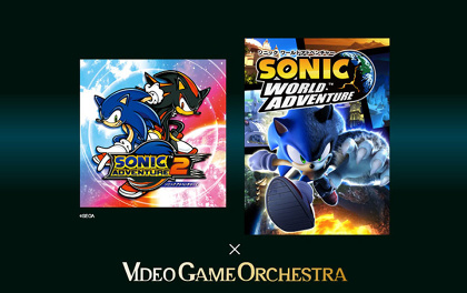 VIDEO GAME ORCHESTRA×『ソニックアドベンチャー2』『ソニック ワールドアドベンチャー』ビジュアル