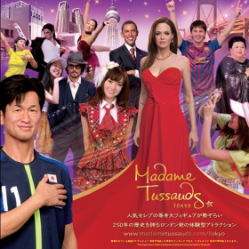 マダム・タッソー東京イメージビジュアル The images shown depict wax figures created and owned by Madame Tussauds.