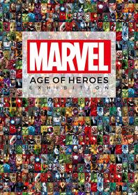 『マーベル展 時代が創造したヒーローの世界』メインビジュアル