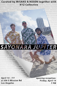 『Sayonara Jupiter』メインビジュアル