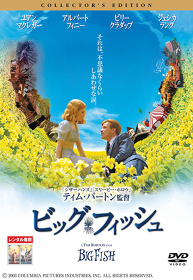 『ビッグ・フィッシュ』ポスタービジュアル ©2003 COLUMBIA PICTURES INDUSTRIES, INC. ALL RIGHTS RESERVED.