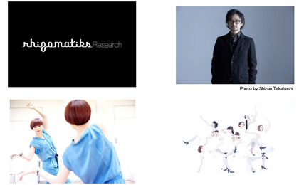 『Rhizomatiks Research × ELEVENPLAY Dance Installation at Gallery AaMo』参加アーティスト