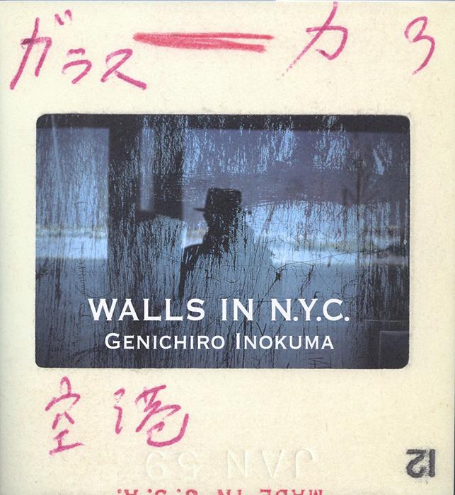 猪熊弦一郎『WALLS IN N.Y.C.(ニューヨークの壁)』表紙