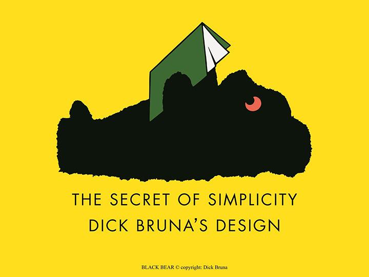 『シンプルの正体 ディック・ブルーナのデザイン』メインビジュアル BLACK BEAR © copyright: Dick Bruna