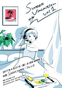 LUCKY TAPES『Sweet Vacation』フライヤービジュアル