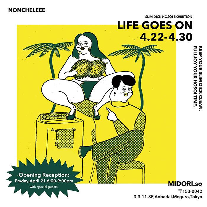 NONCHELEEE EXHIBITION『LIFE GOES ON』ビジュアル