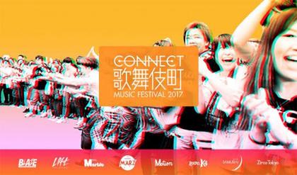 『CONNECT歌舞伎町MUSIC FESTIVAL 2017』イメージビジュアル