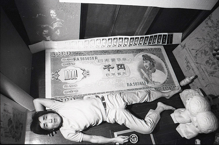 赤瀬川原平 赤瀬川宅 1967年 写真:羽永光利