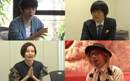 左上から時計回りに西野亮廣、バカリズム、増田セバスチャン、ベッキー