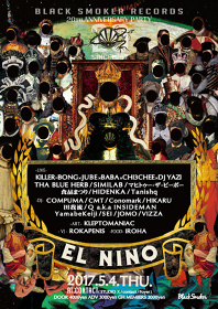 BLACK SMOKER RECORDS 20th anniversary『ELNINO』メインビジュアル