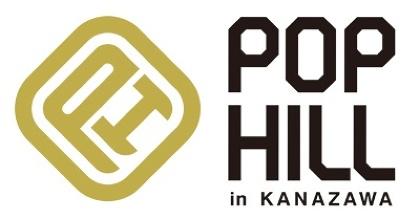『POP HILL 2017 in 金沢』メインビジュアル