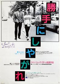『開館20年記念 神戸ファッション美術館 映画ポスター展』イメージビジュアル
