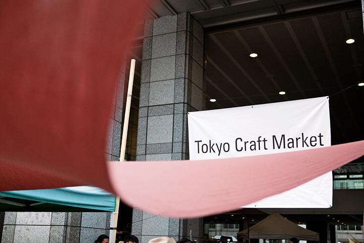 『TOKYO CRAFT MARKET|Season 05 : Spring 2017』イメージビジュアル