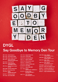 "『""Say Goodbye to Memory Den ""Release Tour』フライヤービジュアル"