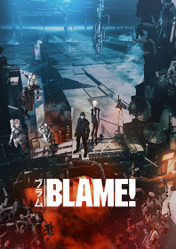 『BLAME!』ビジュアル ©弐瓶勉・講談社/東亜重工動画制作局
