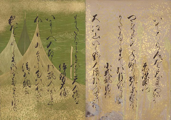 『百人一首帖』智仁親王筆 1帖 彩箋墨書 日本・江戸時代 17世紀 根津美術館蔵