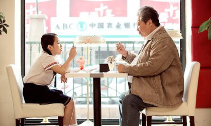 『おじいちゃんはデブゴン』 ©2016 Irresistible Alpha Limited,Edko Films Limited,Focus Films Limited,Good Friends Entertainment Sdn Bhd. All Rights Reserved.