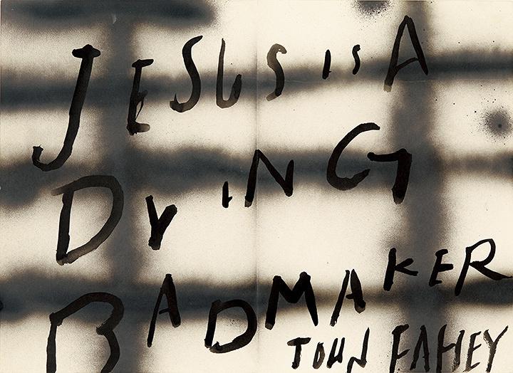 角田純『JESUS IS...』2006年 ©Jun Tsunoda