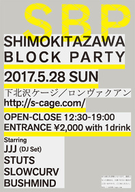 『SBP(Shimokitazawa Block Party)』フライヤービジュアル