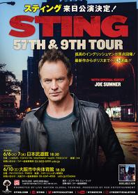 『STING 57TH & 9TH TOUR』フライヤービジュアル
