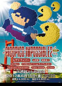 『Pico Pico: Impossible 2』ビジュアル