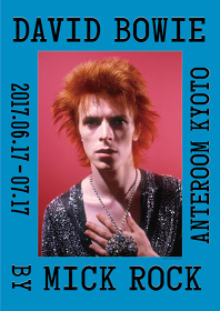 『DAVID BOWIE by MICK ROCK』フライヤービジュアル ©Mick Rock 1973, 2017