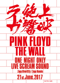 """『ピンク・フロイド""""ザ・ウォール""""』一夜限りのライヴ絶響上映@Zepp東阪イメージビジュアル"""